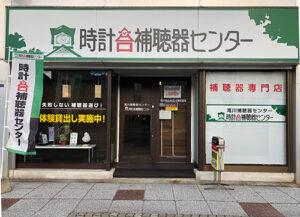 滝川店店舗外観